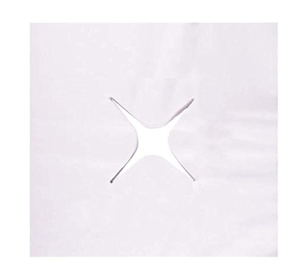 YONIK フェイスペーパー フェイスシート フェイスカバー フェイス枕シート 顔枕カバー 十字カット 不織布 200枚 使い捨て 業務用 (薄手35x35cm)