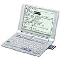 SHARP 電子辞書 PW-A8000 ビジネスや学習に役立つ27コンテンツを収録