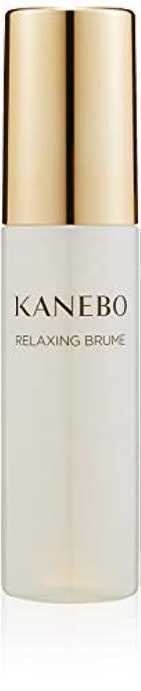 タイプライターお手入れ本物KANEBO(カネボウ) カネボウ リラクシング ブリューム 化粧水
