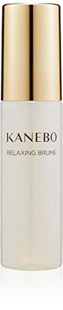 褐色カイウス思いつくKANEBO(カネボウ) カネボウ リラクシング ブリューム 化粧水