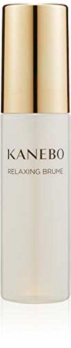 嫉妬不運影響するKANEBO(カネボウ) カネボウ リラクシング ブリューム 化粧水