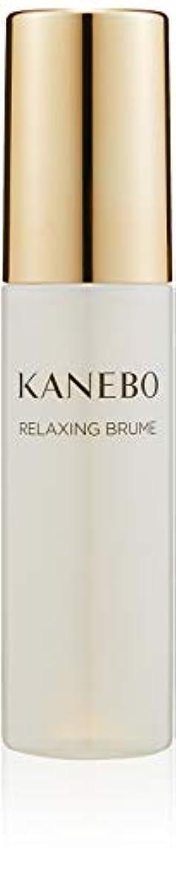エレガント水っぽい知恵KANEBO(カネボウ) カネボウ リラクシング ブリューム 化粧水