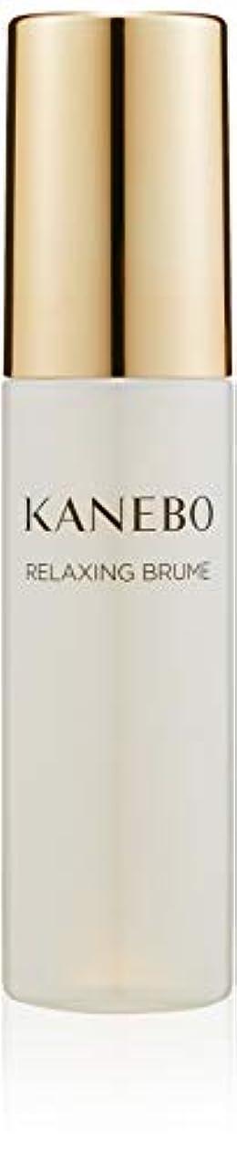 人気の静脈在庫KANEBO(カネボウ) カネボウ リラクシング ブリューム 化粧水