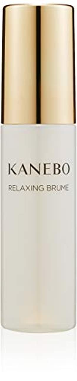 宝復活させる摂氏KANEBO(カネボウ) カネボウ リラクシング ブリューム 化粧水