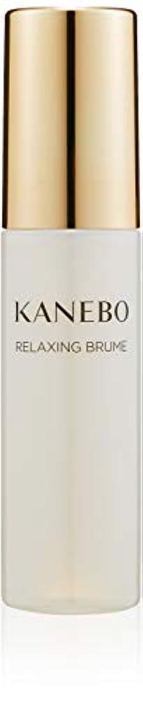 誠意トラフ保険をかけるKANEBO(カネボウ) カネボウ リラクシング ブリューム 化粧水
