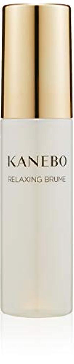 合併症期限言語学KANEBO(カネボウ) カネボウ リラクシング ブリューム 化粧水