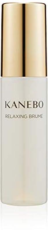 アクション報復する残りKANEBO(カネボウ) カネボウ リラクシング ブリューム 化粧水