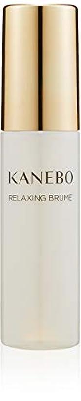 バンカー不名誉なくびれたKANEBO(カネボウ) カネボウ リラクシング ブリューム 化粧水