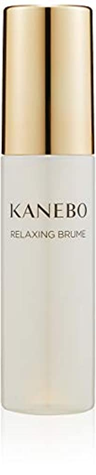 シャイニング正確不注意KANEBO(カネボウ) カネボウ リラクシング ブリューム 化粧水