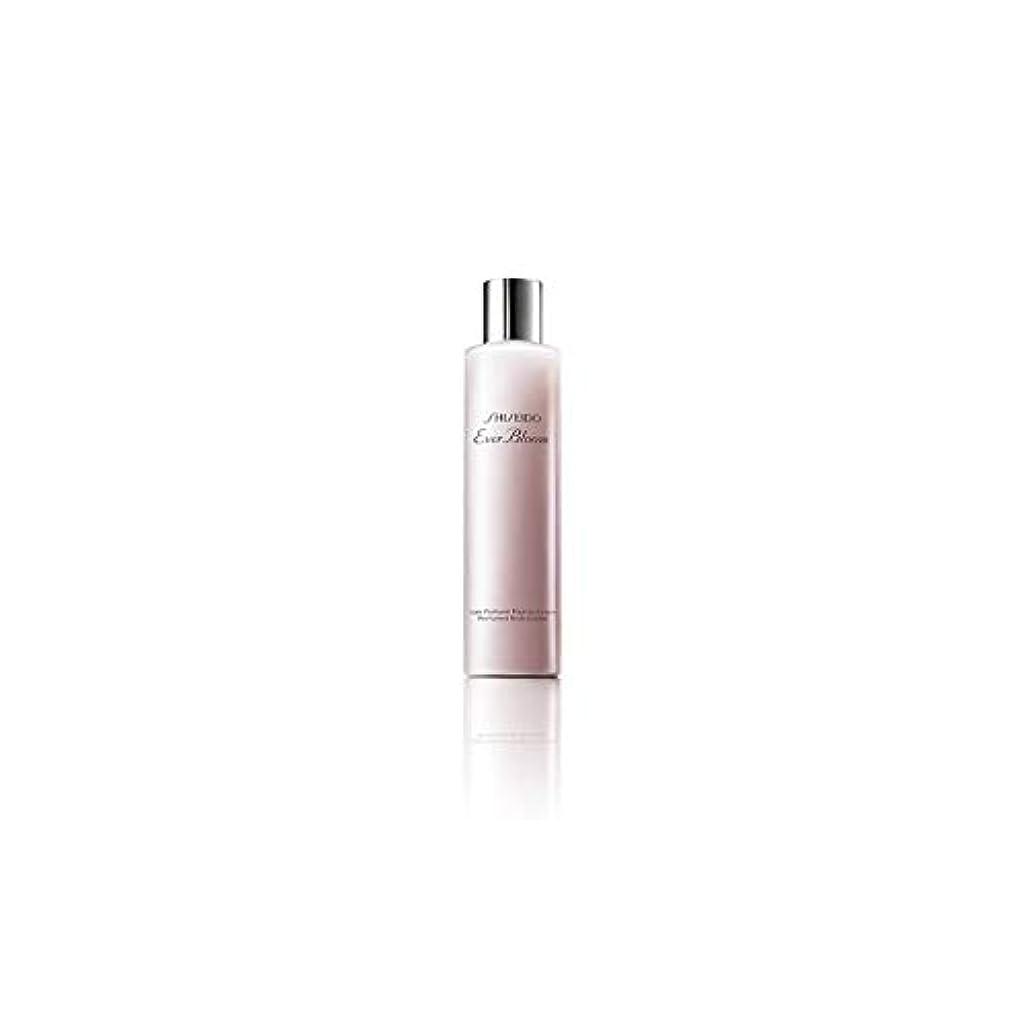 ベスト起きている活性化[Shiseido] 資生堂これまでブルームシャワークリーム(30ミリリットル) - Shiseido Ever Bloom Shower Cream (30ml) [並行輸入品]