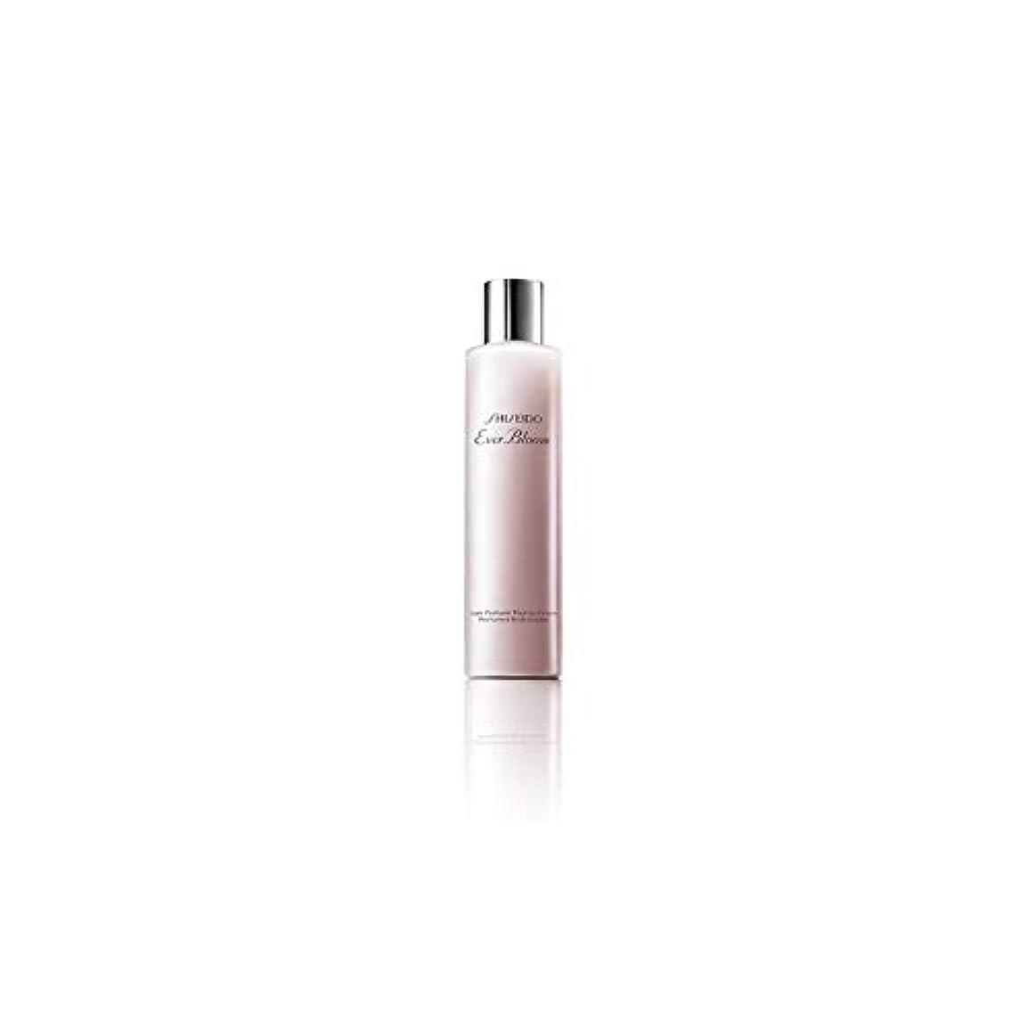 素子沈黙家事をする[Shiseido] 資生堂これまでブルームボディローション(30ミリリットル) - Shiseido Ever Bloom Body Lotion (30ml) [並行輸入品]