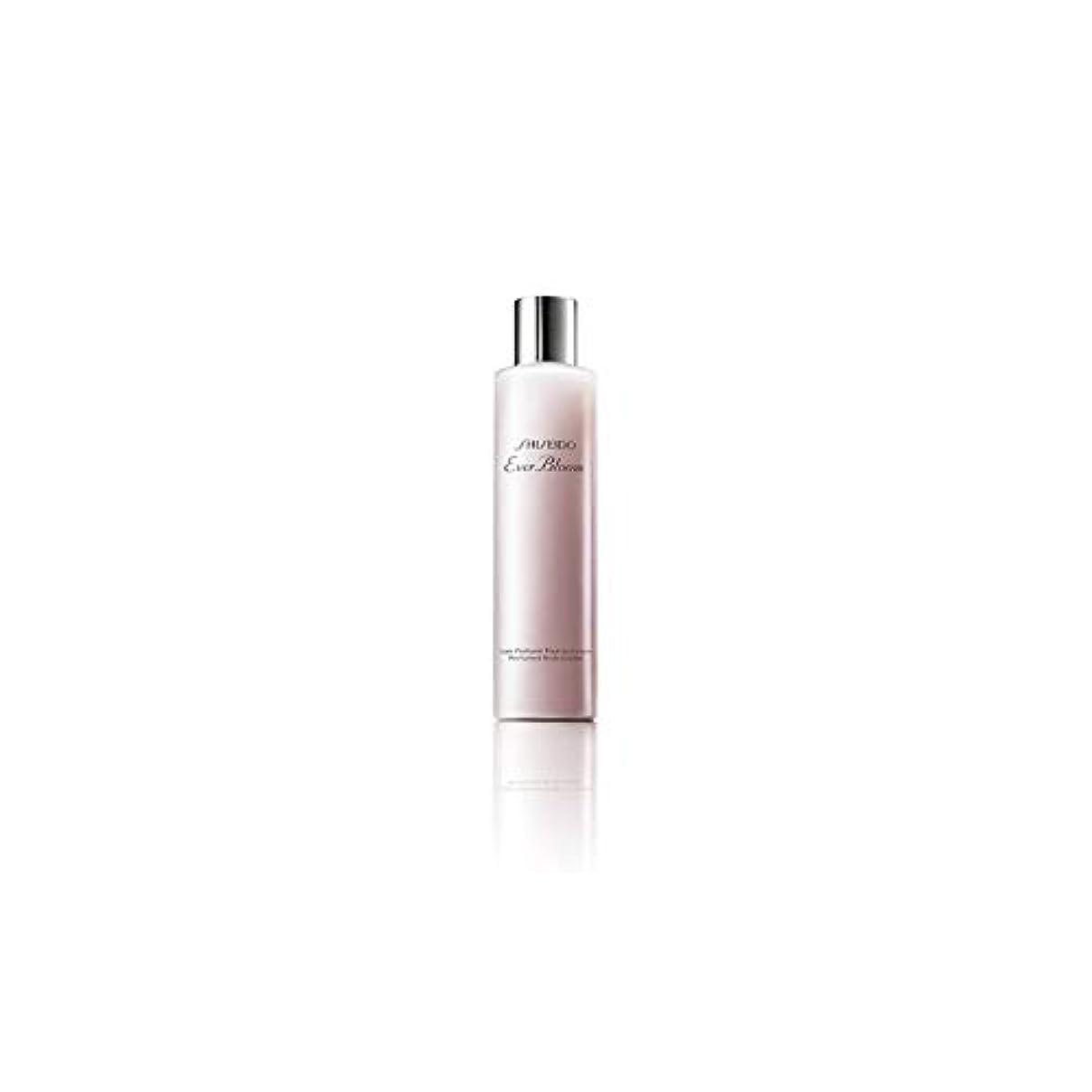 思慮のないアジア人精巧な[Shiseido] 資生堂これまでブルームボディローション(30ミリリットル) - Shiseido Ever Bloom Body Lotion (30ml) [並行輸入品]