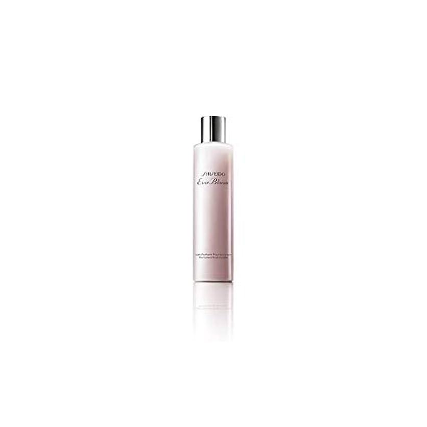 思慮のない農業のパースブラックボロウ[Shiseido] 資生堂これまでブルームシャワークリーム(30ミリリットル) - Shiseido Ever Bloom Shower Cream (30ml) [並行輸入品]