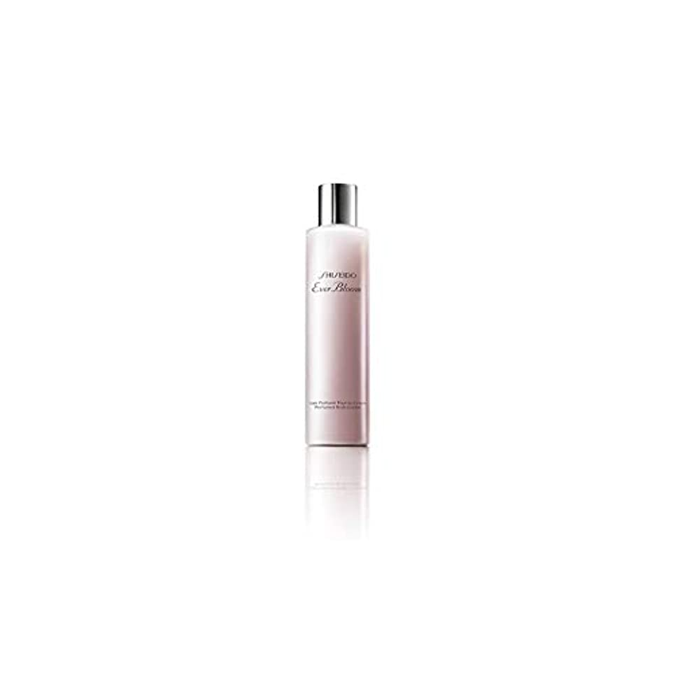 ディレクトリコテージシチリア[Shiseido] 資生堂これまでブルームシャワークリーム(30ミリリットル) - Shiseido Ever Bloom Shower Cream (30ml) [並行輸入品]