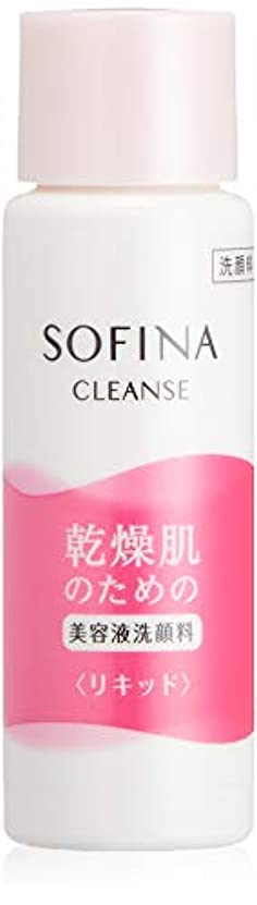 ステーキスタンド食器棚ソフィーナ 乾燥肌のための美容液洗顔料 <リキッド> トライアルサイズ