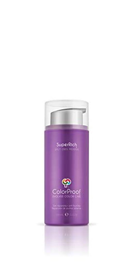反射ペイントタフColorProof Evolved Color Care ColorProof色ケア当局SuperRich枝毛修理人、3.4オズ 3.4オンス 紫の