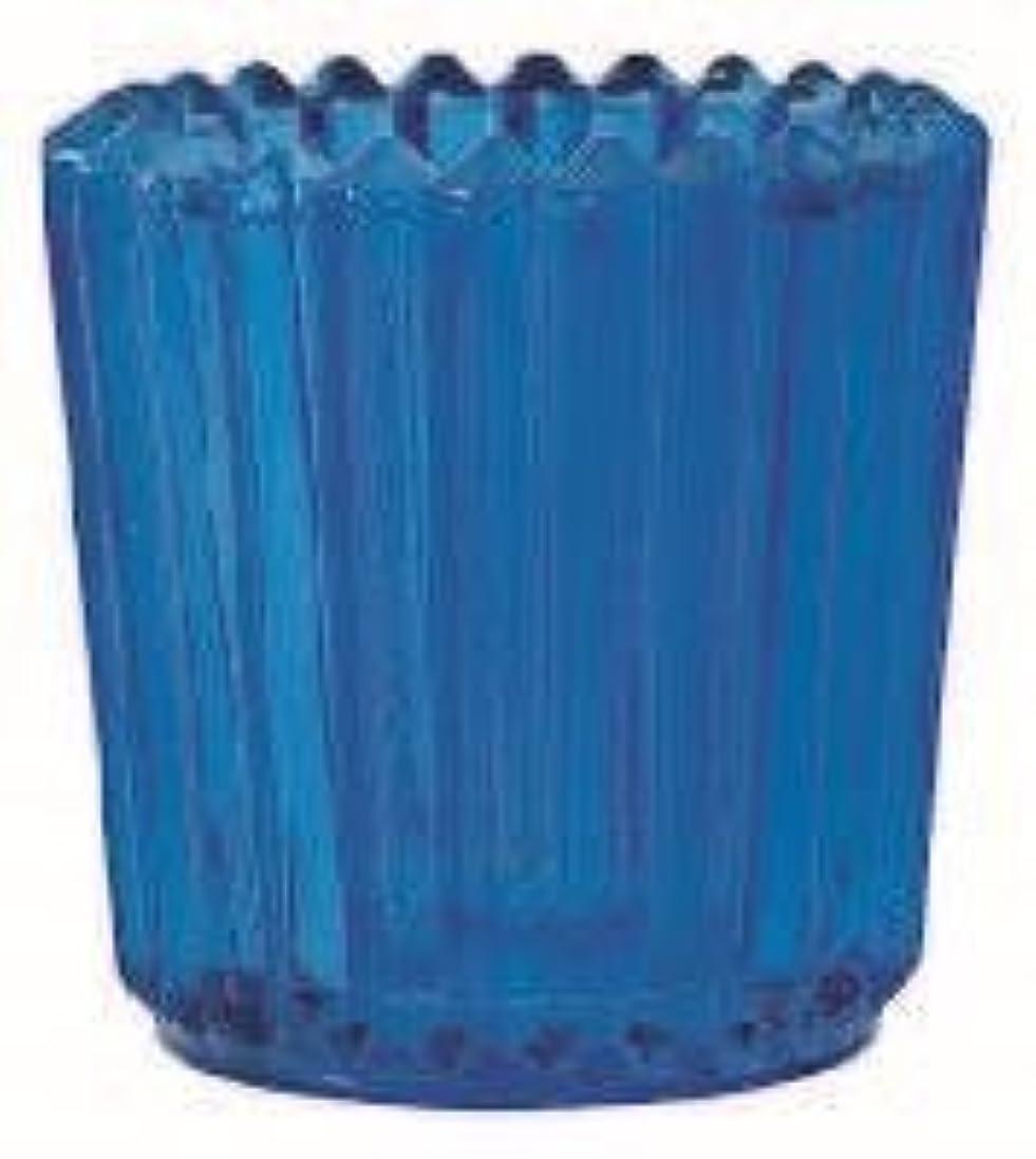 困難想定ペンダントカメヤマキャンドル( kameyama candle ) ソレイユ 「 ブルー 」