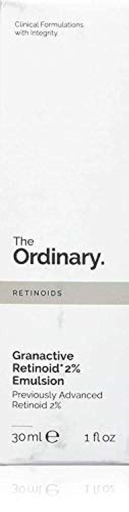 斧効能ある天才The Ordinary Granactive Retinoid 2% Emulsion