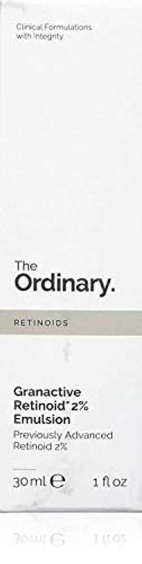 休憩汚れる不機嫌The Ordinary Granactive Retinoid 2% Emulsion