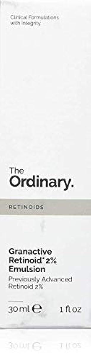 資本カリングヶ月目The Ordinary Granactive Retinoid 2% Emulsion