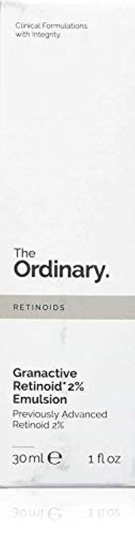違反拷問老人The Ordinary Granactive Retinoid 2% Emulsion
