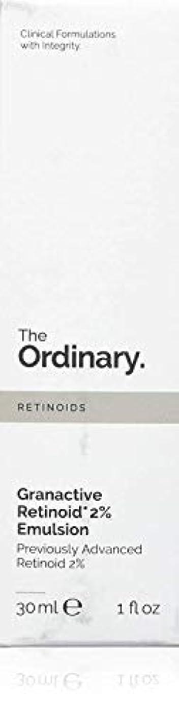 十分なプロポーショナル収容するThe Ordinary Granactive Retinoid 2% Emulsion
