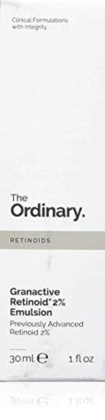 テセウス住所大騒ぎThe Ordinary Granactive Retinoid 2% Emulsion