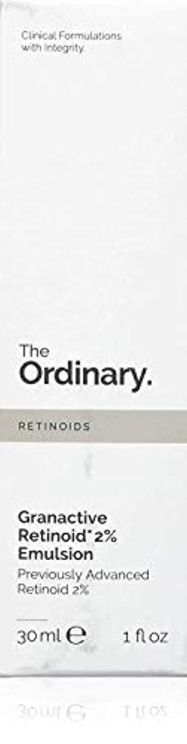 検出可能メトロポリタン拘束The Ordinary Granactive Retinoid 2% Emulsion