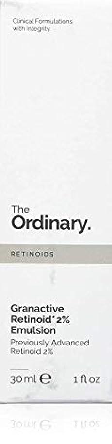 不安定脅迫前提The Ordinary Granactive Retinoid 2% Emulsion