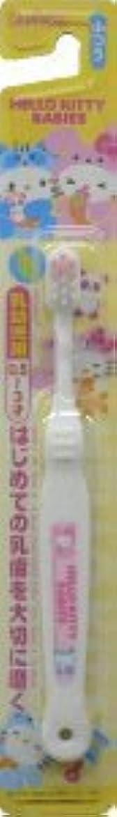 基礎黄ばむ硫黄エビス エビスキティハブラシ0~3才BSー10