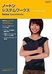 【旧商品】Norton SystemWorks Basic Edition 11.0