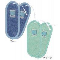 『消臭・除湿靴用シート 4個セット』