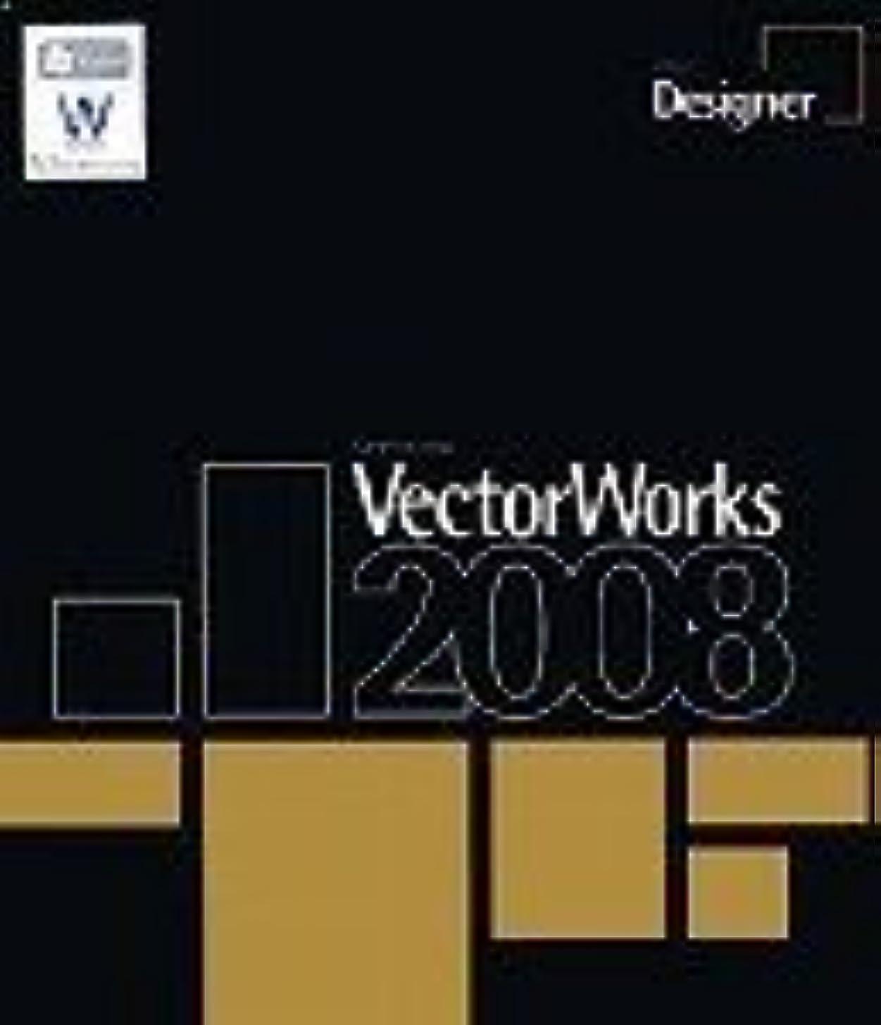さようなら問い合わせ初期VectorWorks Designer 2008 日本語版 基本パッケージ Windows版