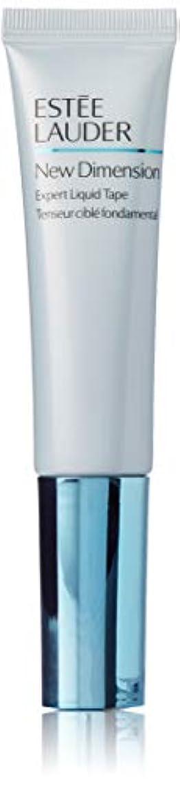 救急車扇動失望させるエスティローダー ニュー ディメンション エキスパート リクイッド 15ml/0.5oz