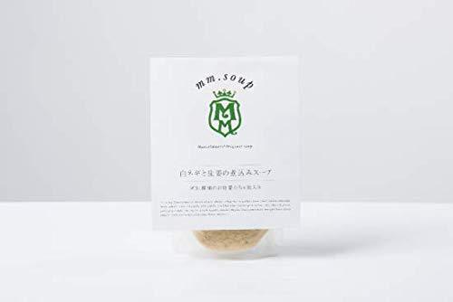 白ネギと生姜の煮込みスープ ×30個