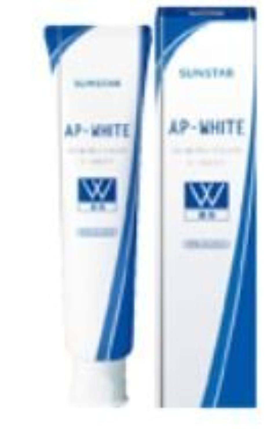 オリエンテーションあごひげ失望薬用APホワイトペースト リフレッシュミント 110g ×10個