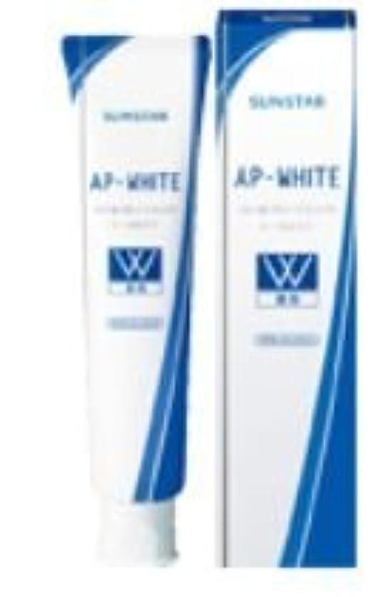 成熟した花輪王朝薬用APホワイトペースト リフレッシュミント 110g ×10個