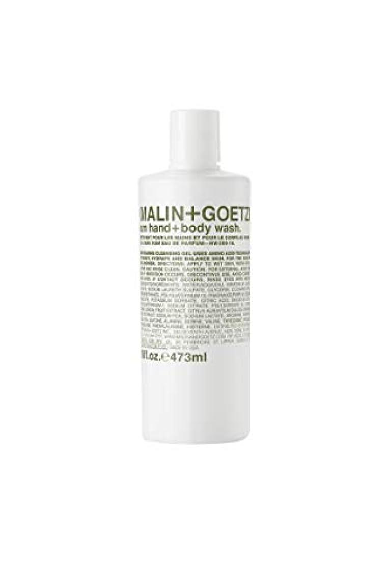 巨大な動機名誉MALIN+GOETZ Rum Body Wash 473ml/16oz並行輸入品