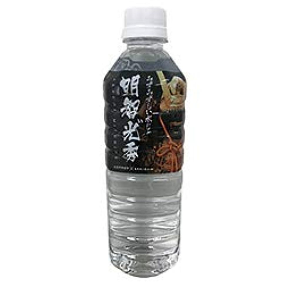 有毒な蒸発するサラダ奥長良川名水 明智光 秀の水 500mlペットボトル×24本入