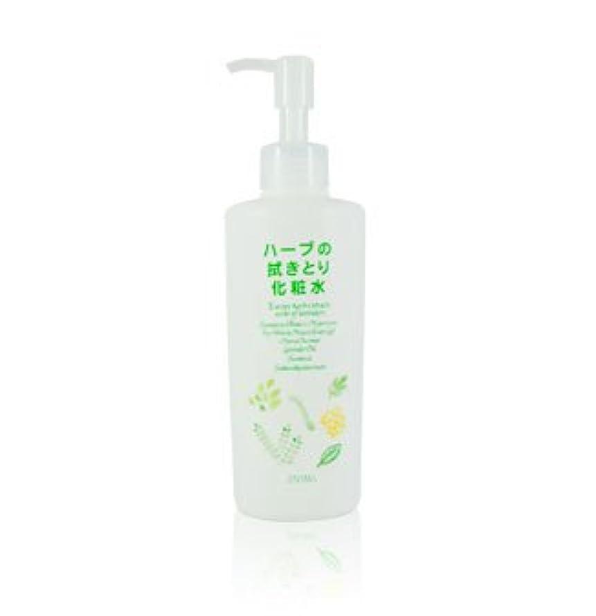 ビバ趣味市町村ハーブの拭きとり化粧水(FS洗顔水) 250mL