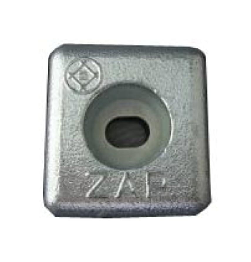 蒸留するオン世界三井金属(三菱マテリアル) 防触亜鉛板 B-1/2 Q8T-NKK-010-0146 船外機?ティーゼル?エレキモーター メンテナンス