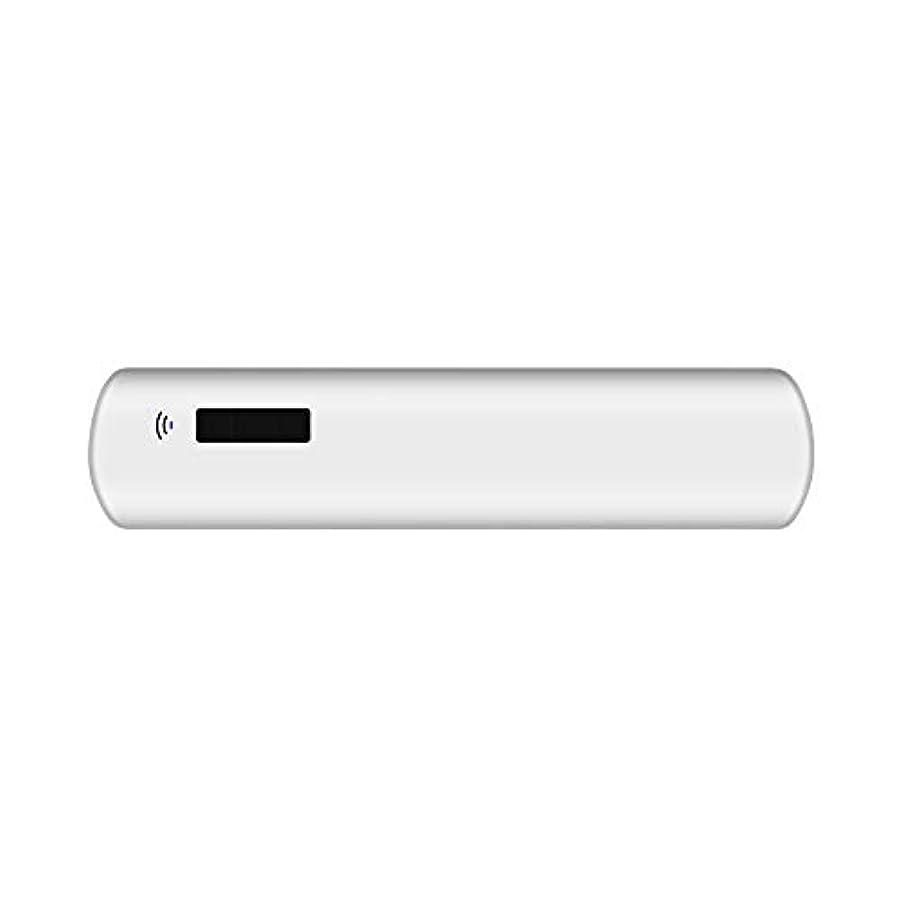 貧困ネックレット蜜ポータブル歯ブラシ滅菌器収納ボックスポータブルUV滅菌器スマート滅菌、光を見たときに充電、USBをサポート、光エネルギー、ソーラー充電