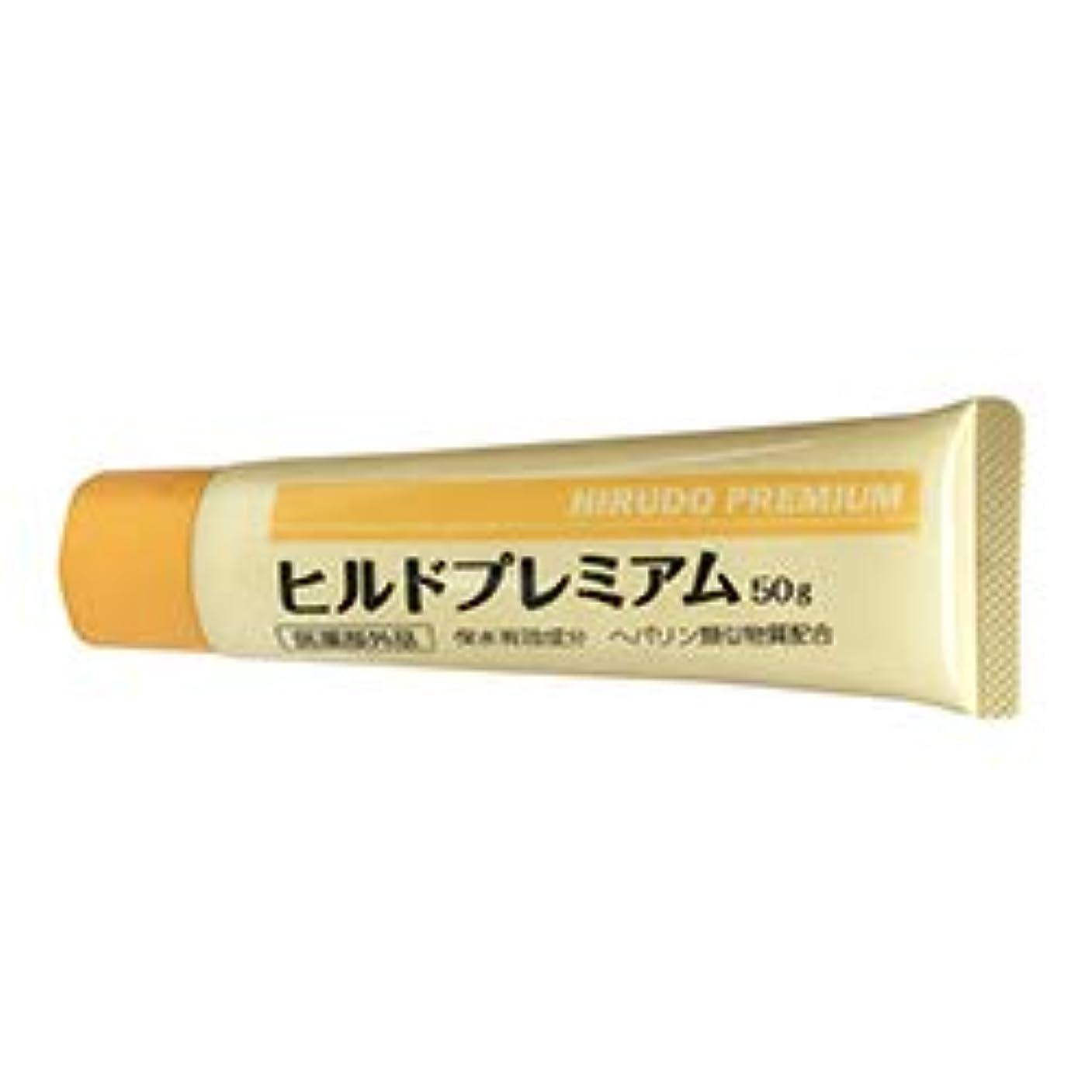 歯痛おかしい明快【ステイフリー】ヒルドプレミアム 50g ※医薬部外品 ×3個セット