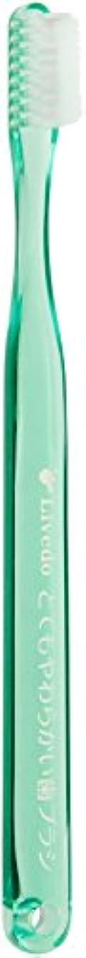 穏やかなピストルスキップとてもやわらかい歯ブラシ 12本入