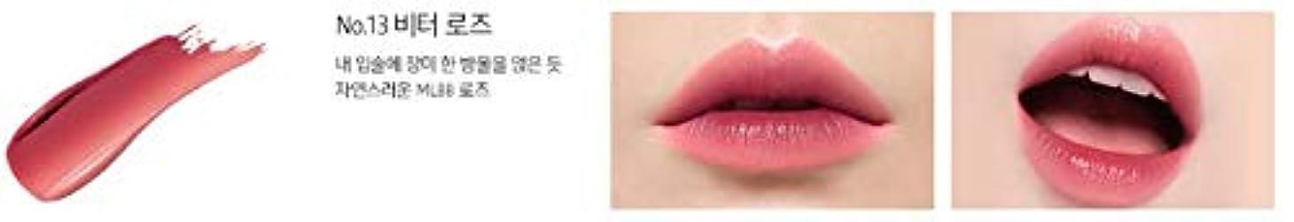 円形の軽パイプライン[LANEIGE] Layering Lip Bar / [ラネージュ] レイヤリングリップバー??一度のタッチで完成されているリアルボリューム6色レイヤ (No.13ビターローズ) [並行輸入品]