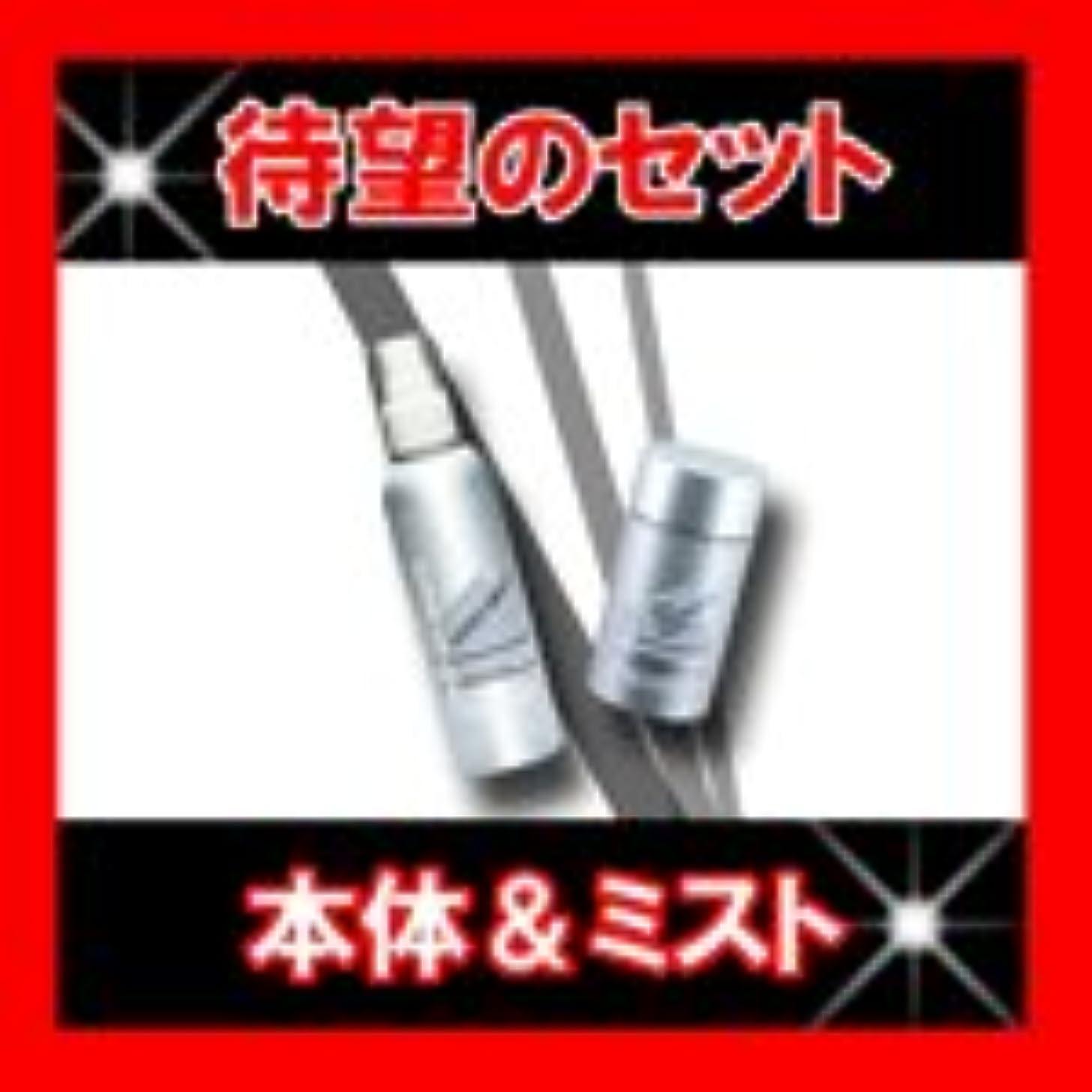 絞るリア王植物のルアン スーパーミリオンヘアー 30g No.1 【ブラック】+スーパーミリオン ミスト 165mlセット