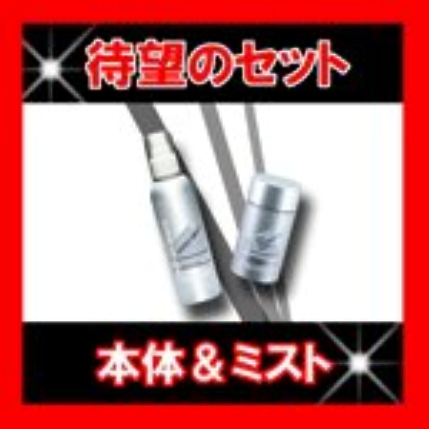 爆発する叱るタッチルアン スーパーミリオンヘアー 30g No.1 【ブラック】+スーパーミリオン ミスト 165mlセット