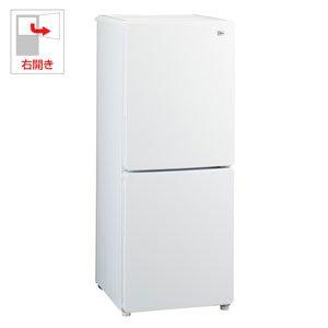 ハイアール 148L 2ドア冷蔵庫(ホワイト)【右開き】Ha...