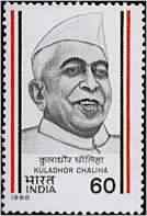 Kuladhor Chaliha Personality, Freedom Fighter, Lawyer, Indian National Congress 60 P. Indian Stamp