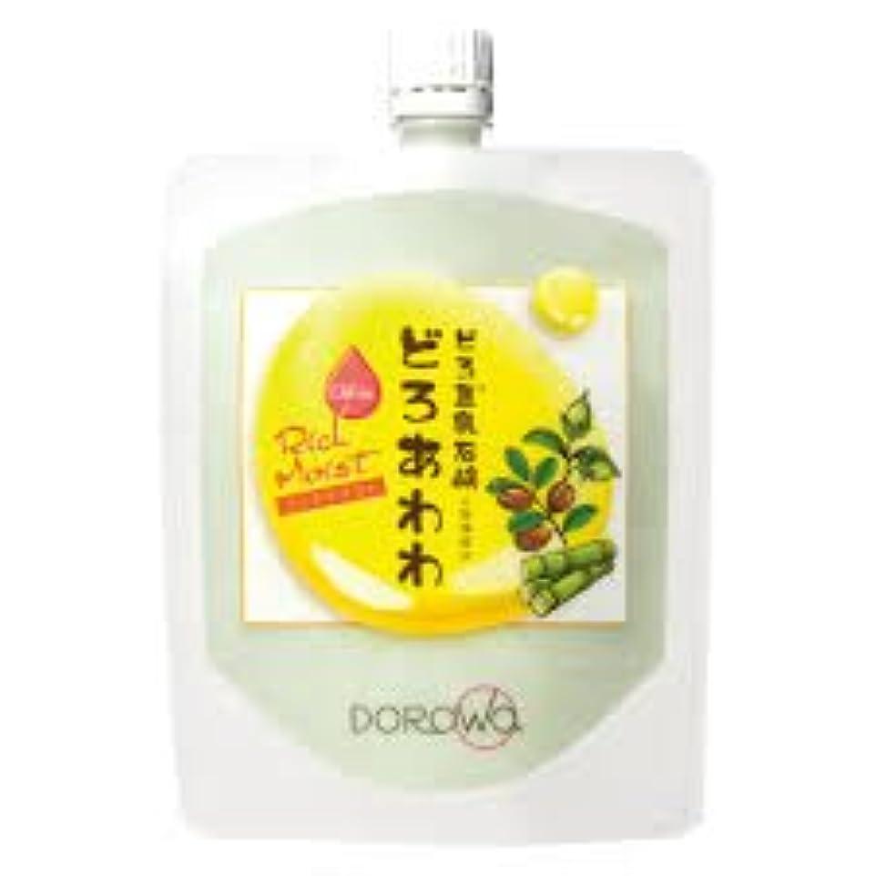 デザイナー試す永遠の【DOROwa(ドロワ)】どろ豆乳石鹸 どろあわわ〈リッチモイスト〉